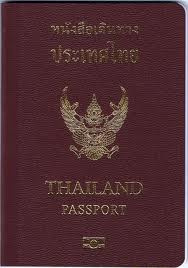 Thailand Passport